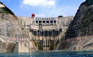 帝成钢铁中标葛洲坝集团构皮滩水电站宽厚板供应