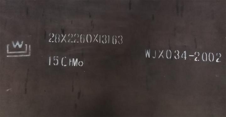 舞钢合金结构钢板15CrMo