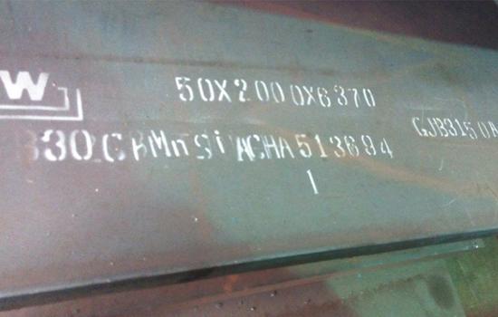 30CrMnSiA舞钢舞阳合金结构钢板 帝成钢铁 现货销售 期货订轧