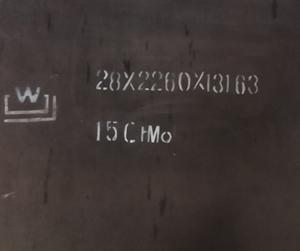 15CrMo舞阳舞钢合金结构钢板 合金板 帝成钢铁 现货销售 期货订轧