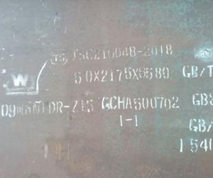 09MnNiDR舞钢舞阳低温容器用钢板 帝成钢铁 现货销售 期货订轧