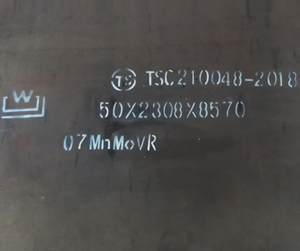 07MnMoVR舞阳舞钢压力容器用调质高强度钢板 帝成钢铁 现货销售
