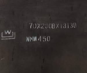 WNM450舞阳舞钢高强度耐磨钢板 帝成钢铁 现货销售