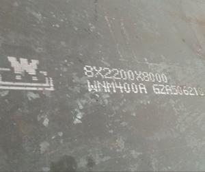 WNM400舞阳舞钢高强度耐磨钢板 帝成钢铁 现货销售 期货订轧