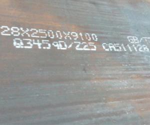 Q345q舞阳舞钢桥梁用结构钢板 桥梁钢帝成钢铁 现货销售 期货订轧