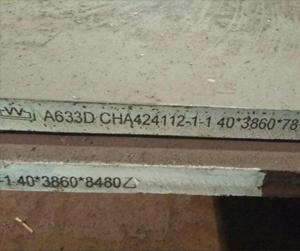A633舞阳舞钢正火的高强度低合金结构钢板 帝成钢铁 现货销售 期货订