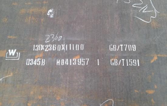 Q345 16Mn舞阳舞钢低合金钢板 低合金高强度板 钢板帝成钢铁 现货销售
