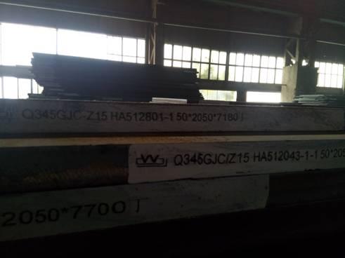 Q345GJ舞阳舞钢建筑结构用钢板 高建钢 帝成钢铁 现货销售 期货订轧