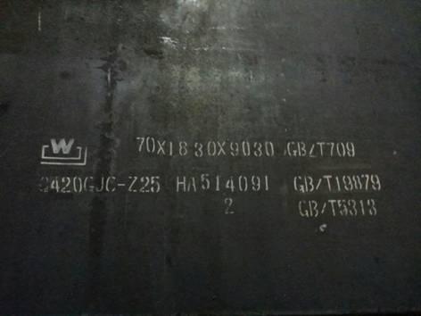 Q420GJ舞阳舞钢建筑结构用钢板 高建钢  帝成钢铁 现货销售 期货订轧
