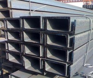 槽钢 帝成钢铁 现货销售 期货订轧