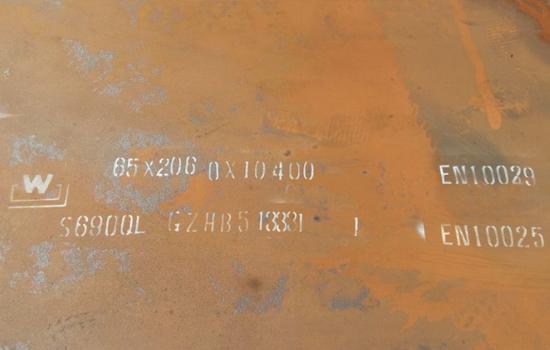 S690QL舞阳舞钢产欧洲标准热轧结构钢板 调质型高强钢 帝成钢铁