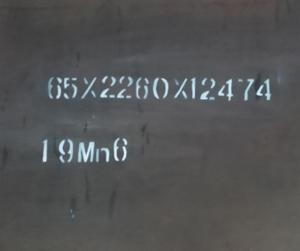 19Mn6舞阳舞钢压力容器用钢板 耐热钢板帝成钢铁 现货销售 期货订轧