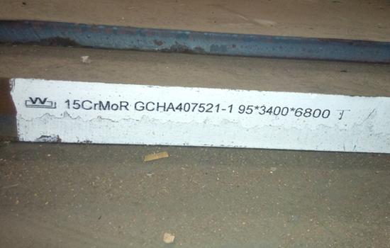15CrMoR 舞阳舞钢容器用钢板 压力容器板帝成钢铁 现货销售 期货订轧