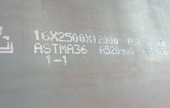 A36/SA36舞阳舞钢碳素结构钢 美标普板 帝成钢铁 现货销售 期货订轧