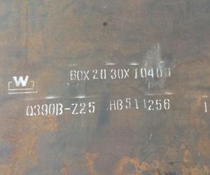 Q390舞阳舞钢低合金钢板 低合金高强板 钢板 帝成钢铁 现货销售
