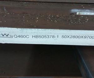 Q460舞阳舞钢低合金高强度钢板 高强板 帝成钢铁 现货销售 期货订轧
