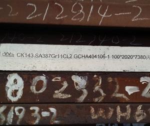 A387Gr11 SA387Gr11舞阳舞钢压力容器用铬钼合金钢板 压力容器钢板