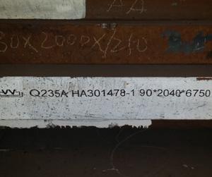 Q235舞阳舞钢普通碳素结构钢 普板 帝成钢铁 现货销售 期货订轧