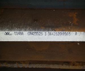 Q345R 16MnR舞阳舞钢容器用钢板 压力容器板 容器板 锅炉板  帝成钢铁