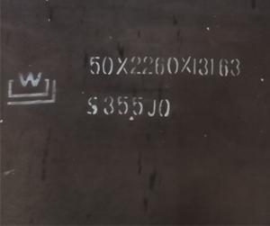 S355J0舞阳舞钢非合金结构钢板 欧标低合金高强度钢板 帝成钢铁