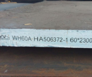 WH60A舞阳舞钢高强度焊接结构钢板 高强钢板帝成钢铁 现货销售