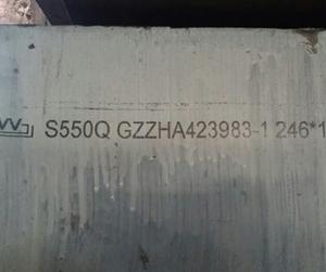 Q550舞阳舞钢调质型高强度钢板 调质高强板 高强板 帝成钢铁 现货销售