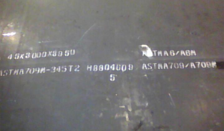 舞钢美标低合金高强板 A709Gr50实物