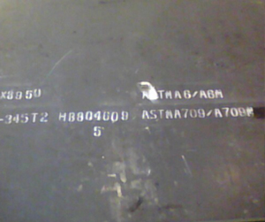 A709Gr50/ SA709Gr50舞钢舞阳美标低合金高强度钢板 帝成钢铁