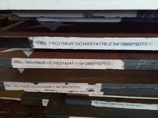 14Cr1MoR舞阳舞钢容器用钢板 压力容器板帝成钢铁 现货销售 期货订轧