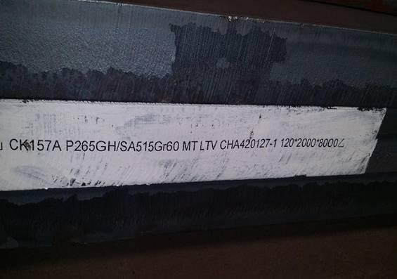 A515Gr60 SA515Gr60舞阳舞钢产美标中高温压力容器用碳素钢板