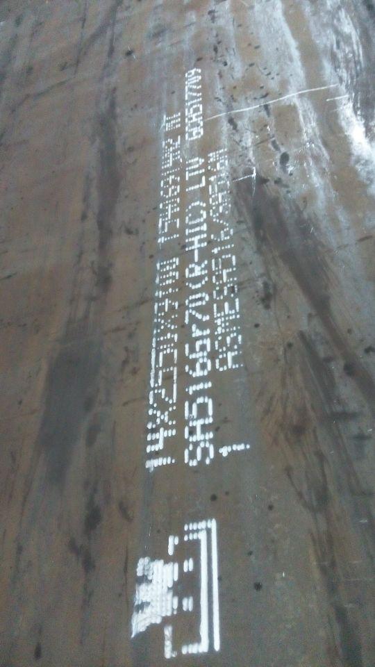 A516Gr70舞阳舞钢产美标中低温压力容器板 美标容器板 帝成钢铁