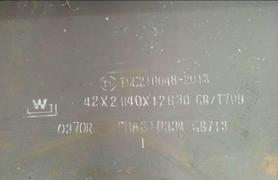 Q370R 15MnNbR 舞阳舞钢容器用钢板 压力容器板 容器板 帝成钢铁