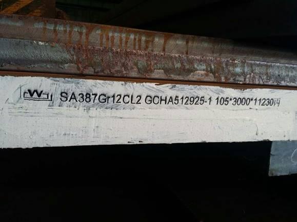 A387Gr12舞阳舞钢压力容器用铬钼合金钢板 临氢钢 压力容器钢板