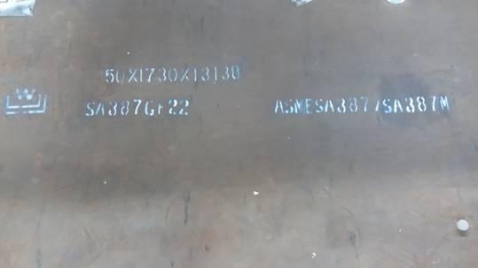 A387Gr22舞阳舞钢压力容器用铬钼合金钢板 临氢钢 压力容器钢板